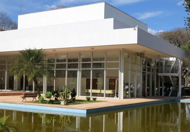 Общеобразовательная школа при Посольстве России в Бразилии